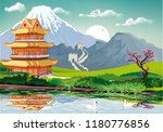 realistic landscape of china.... | Shutterstock .eps vector #1180776856
