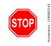 stop sign icon | Shutterstock .eps vector #1180802143