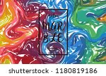 modern colorful flow poster.... | Shutterstock .eps vector #1180819186