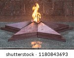 star with eternal fire in the...   Shutterstock . vector #1180843693
