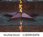 star with eternal fire in the...   Shutterstock . vector #1180843696