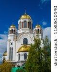 church of all saints in... | Shutterstock . vector #1180850140