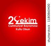 october 29 republic day turkey. ... | Shutterstock .eps vector #1180860400