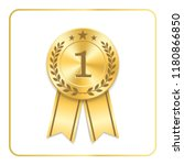 award ribbon gold icon. blank... | Shutterstock .eps vector #1180866850