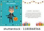 halloween costume wolf.... | Shutterstock .eps vector #1180868566