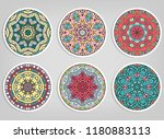 decorative round ornaments set  ... | Shutterstock .eps vector #1180883113
