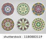 decorative round ornaments set  ... | Shutterstock .eps vector #1180883119