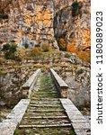 zagori region  ioannina... | Shutterstock . vector #1180889023