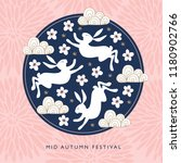 mid autumn festival greeting...   Shutterstock .eps vector #1180902766