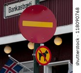 street signs  no entry  no dogs | Shutterstock . vector #118090768