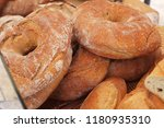 french bread in the market | Shutterstock . vector #1180935310
