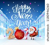 happy new year 2019 decoration... | Shutterstock .eps vector #1180946260