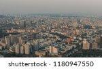 panoramic aerial view of big... | Shutterstock . vector #1180947550