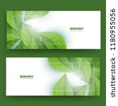 green leaves eco vector banners | Shutterstock .eps vector #1180955056