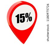 15 percent off on glossy red... | Shutterstock . vector #1180975726