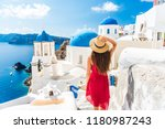 luxury travel vacation europe... | Shutterstock . vector #1180987243