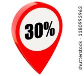 30 percent off on glossy red... | Shutterstock . vector #1180993963