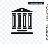 monument site vector icon... | Shutterstock .eps vector #1181040919