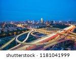 zhengzhou overpass central...   Shutterstock . vector #1181041999