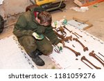 archaeological finding of the... | Shutterstock . vector #1181059276