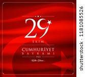 29 ekim cumhuriyet bayrami... | Shutterstock .eps vector #1181085526