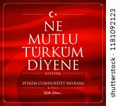 29 ekim cumhuriyet bayrami... | Shutterstock .eps vector #1181092123
