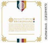 korean traditional  background... | Shutterstock .eps vector #1181094970