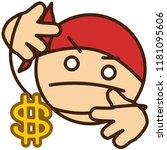 emoji with gangsta rapper or... | Shutterstock .eps vector #1181095606