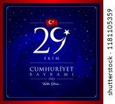 29 ekim cumhuriyet bayrami... | Shutterstock .eps vector #1181105359