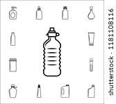 plastic water bottle icon....