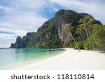 Thailand - Ko Phi Phi Don - Krabi - stock photo