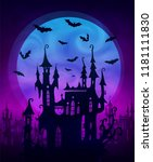 big blue moon with scary castle ... | Shutterstock .eps vector #1181111830