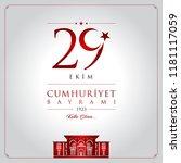 29 ekim cumhuriyet bayrami... | Shutterstock .eps vector #1181117059