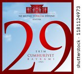 29 ekim cumhuriyet bayrami... | Shutterstock .eps vector #1181124973