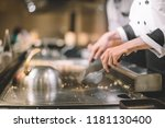 hand of man take cooking of... | Shutterstock . vector #1181130400