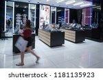 activity inside gurney plaza... | Shutterstock . vector #1181135923