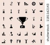 cup icon. sucsess and awards... | Shutterstock .eps vector #1181162143