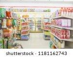 convenience store shelves... | Shutterstock . vector #1181162743
