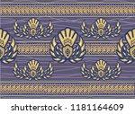 """""""batik gurdo""""  indonesian...   Shutterstock .eps vector #1181164609"""