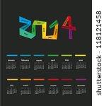 2014 calendar   dark background ... | Shutterstock .eps vector #118121458