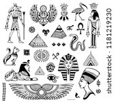 vector tribal ethnic set of... | Shutterstock .eps vector #1181219230