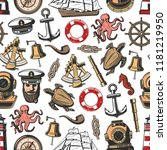 nautical seamless pattern... | Shutterstock .eps vector #1181219950