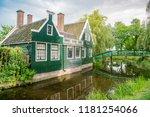 zaandijk  jul 22  de beautiful... | Shutterstock . vector #1181254066