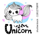 unicorn cute character with... | Shutterstock .eps vector #1181270899