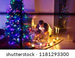 father and his two little... | Shutterstock . vector #1181293300