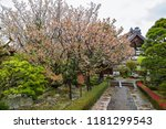 the tenryu ji zen temple at... | Shutterstock . vector #1181299543