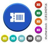 discount coupon code round...   Shutterstock .eps vector #1181340916