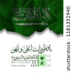 saudi arabia flag and coat of... | Shutterstock .eps vector #1181352940