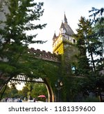gates and one tower of... | Shutterstock . vector #1181359600