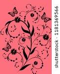 florid floral pattern... | Shutterstock .eps vector #1181369566